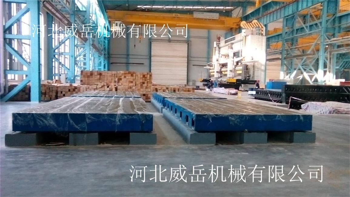 铸铁弯板 可按要求定制 质优价廉 良心品质