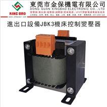 金保JBK5机床控制变压器