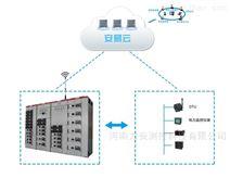 智能低压配电柜智慧供配电 固德力安