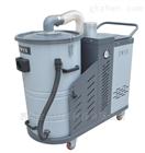 上下分離桶式機工業粉塵吸塵器