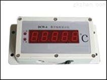 数字温度显示仪 型号:DX511-DCW-4