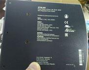 普尔世puls XT40.361导轨电源进口特价