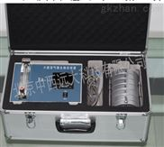 空气微生物采样器FA-1 型号:KH055-M54642