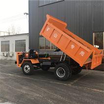 暢銷BJ-8型四不像拉土車全新井下自卸車簡便