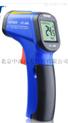 远红外测温仪 型号:GH188-HT-881