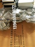 ZS-01D-065-03-01转速探头CS-3FG-065-05-01、SMCB-01-L60