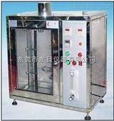 UL94水平/垂直燃烧试验机