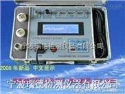 RD500現場動平衡儀 寧波RD500平衡機廠家報價