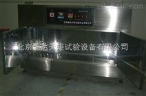 紫外光老化试验箱生产工厂