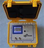 OBT-816便携式露点仪