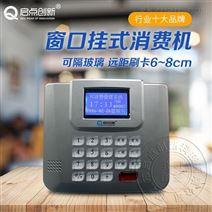 深圳食堂售饭机安装公司
