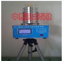 撞击式空气微生物采样器 型号:KH055-FA-1A
