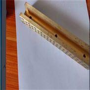 滑动轴承铜基镶嵌自润滑导轨