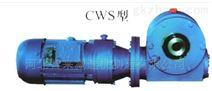 智来专业生产CWS80焊接滚轮架减速机