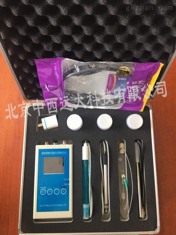 土壤氧化还原电位仪 型号:WG16-STEH-100