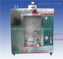 UL94塑料水平垂直燃烧实验仪厂家直销