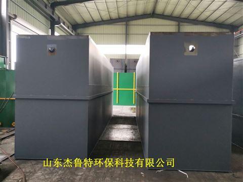 石柱县垃圾转运站污水处理系统设备使用规范