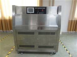 GT-ZW-260紫外线光耐气候试验箱