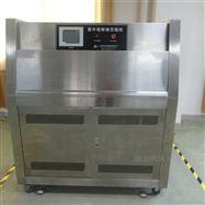 人工UV老化试验箱
