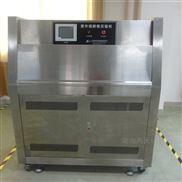 光敏氧化UV老化试验箱