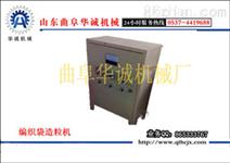 塑料颗粒机辅助设备 塑料泡沫造粒机系列产品 温控柜系列