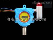 RBT-6000/B山东天然气报警器