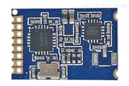 NRF24L01 无线模块 PA LNA 2.4G大功率数传 无线收发模块