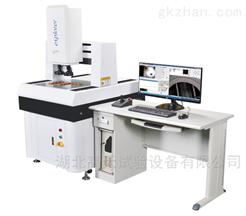 高精度大型程影像测量仪