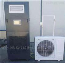 實驗室恒溫恒溫控制系統