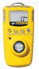 行业L先的手持式氨气报警仪 氨气检测仪