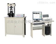 试验机之YAW系列微机控制电液伺服压力试验机