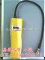 """硫化氢气体检测仪""""固定式硫化氢报警仪"""""""