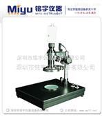 显微镜,影像式测量显微镜