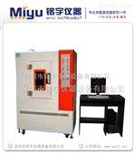 塑料烟密度测试仪,塑料烟密度试验机