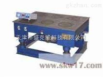 HCZT-1混凝土磁力振动台
