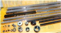 台湾原装进口齿轮齿条