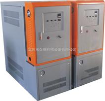 膜压机专用模温机