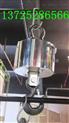 20吨电子吊磅︱多少钱︱哪里有卖︱