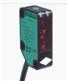 红外光检测:P+F漫反射光电传感器