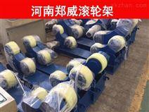 自調式10噸滾輪架鄭威廠家價格更優惠