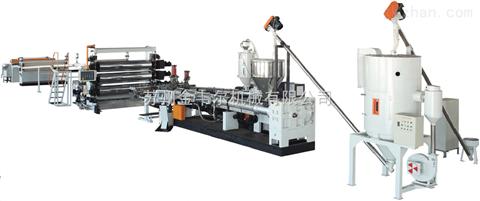 ABS/PMMA 復合潔具板;ABS,HIPS/GPPS冰箱板生產線