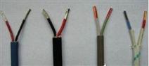 聚氯乙烯絕緣護套K型熱電偶補償導線