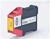 CONTROLWAY安全继电器技术资料