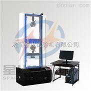 钢板拉伸试验机(钢板拉力试验机)检测标准