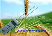 小麦便携式水分测试仪,高场能小麦水分控制检测仪