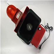 BC-2000声光报警器