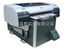 家具板材印刷機 家具板材彩印機 家具板材印花機