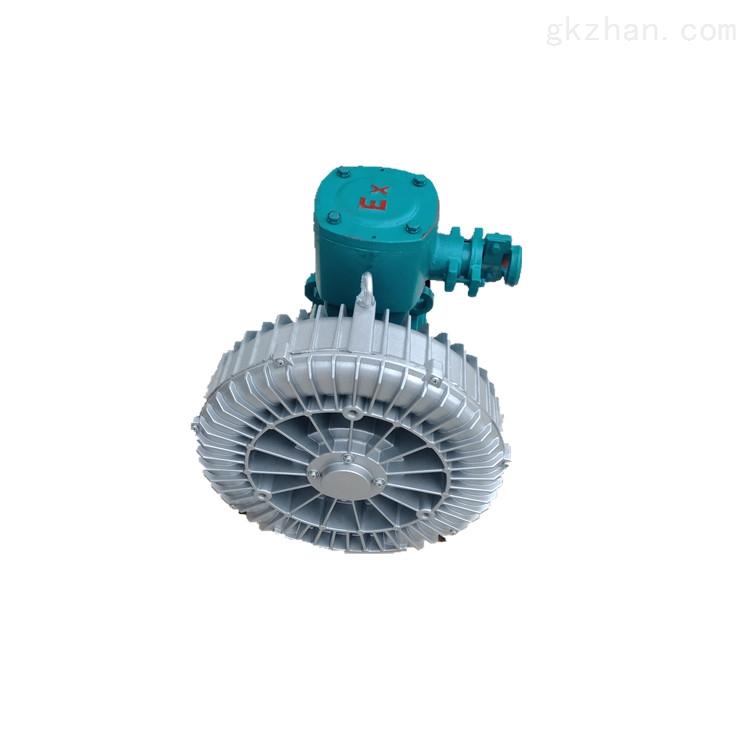 防爆风泵/防爆旋涡气泵/防爆旋涡风泵