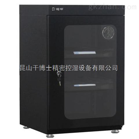 德洋CMX90B电子防潮柜燥柜除湿箱
