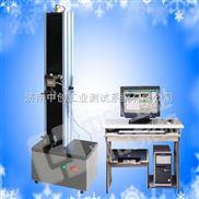 聚乙烯薄膜拉力试验机、聚丙烯薄膜拉伸试验机、聚氯乙烯薄膜拉力测试仪